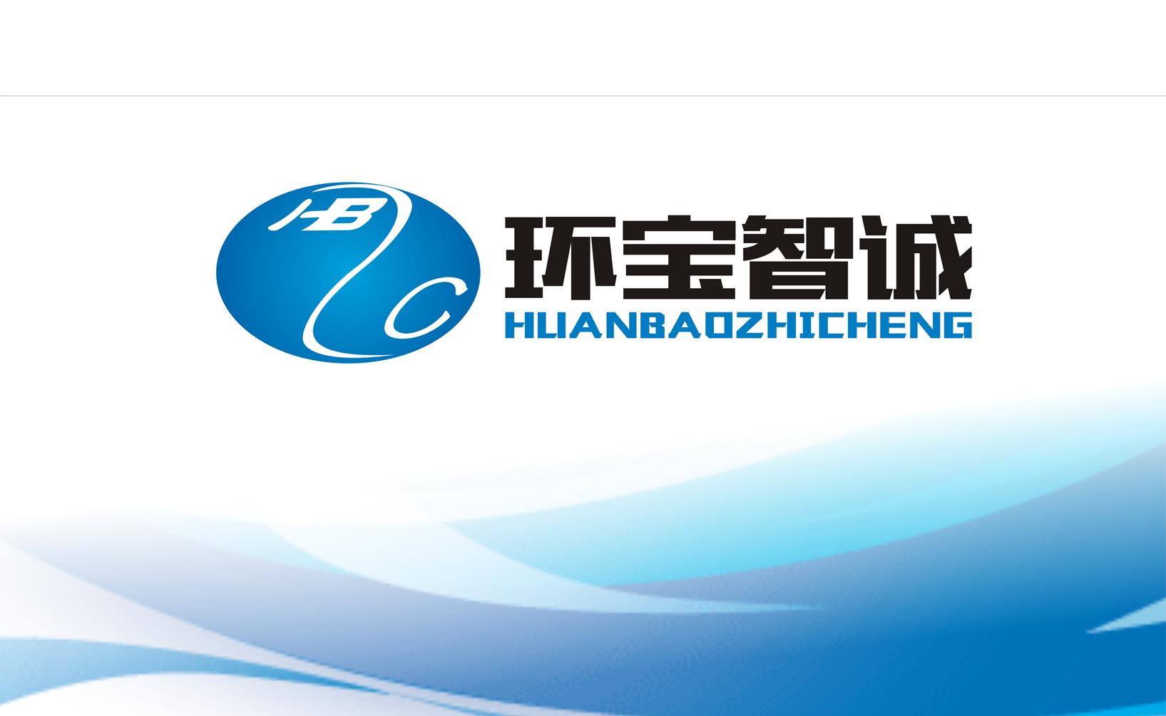 企业logo设计 - 乌鲁木齐市凤凰中天品牌形象管理有限